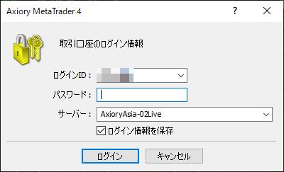 axiory_login