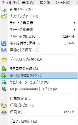 file_login