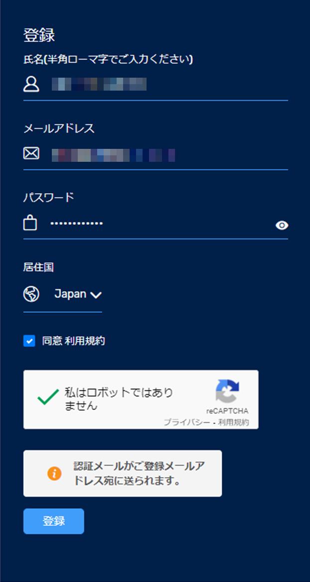 fxgt_account_register_02