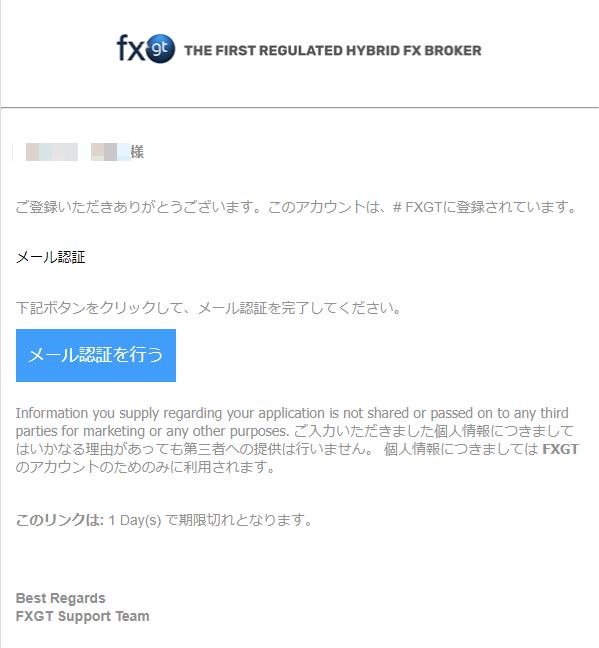fxgt_account_register_04