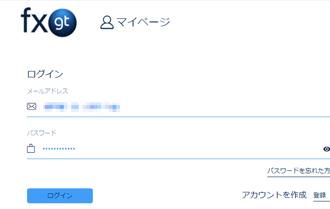 fxgt_account_register_06