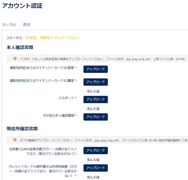fxgt_account_register_13_800