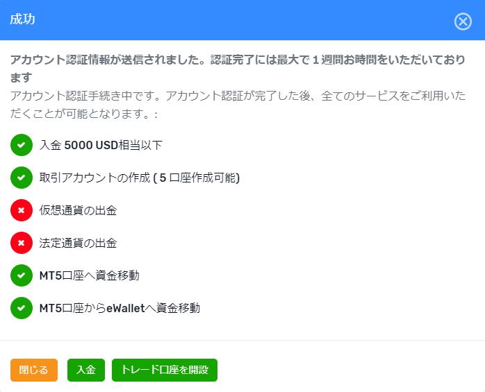 fxgt_account_register_15