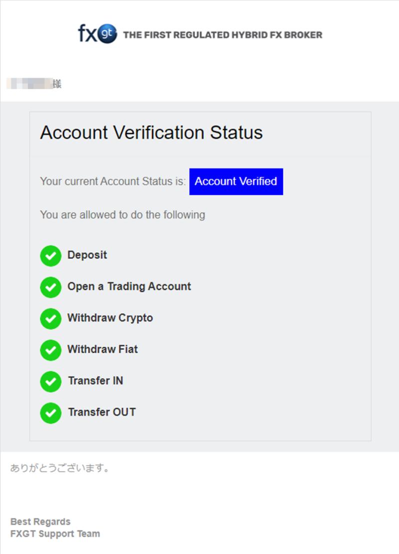 fxgt_account_register_verify_800