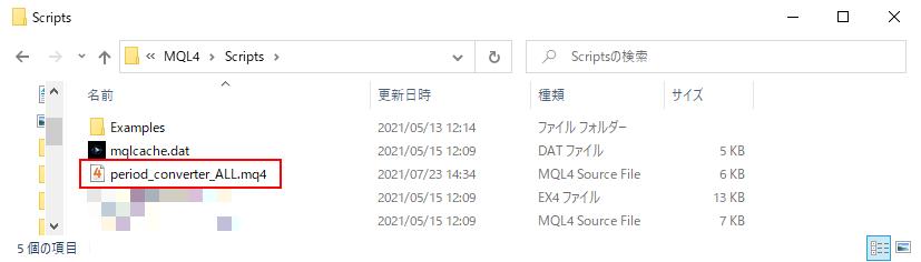mt4_mql4_scripts_02