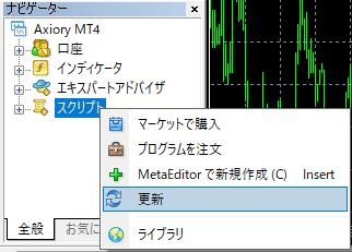 mt4_scripts_update