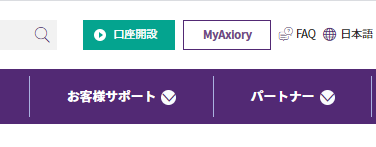 axiory_account_register_01_376x147