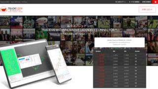 tradeview_800x387