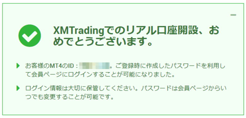 xmtrading_account_open_certification_ok_800x385